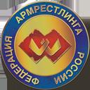 armwrestling-rus.ru