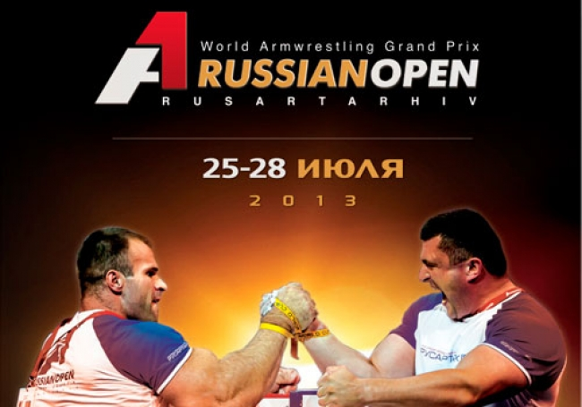 A-1 Russian Open World armwrestling Grand Prix 2013 - Видео анонс
