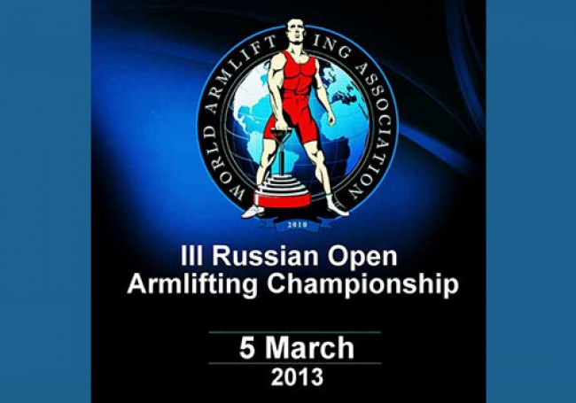 2013 Russian Open Grip Championships