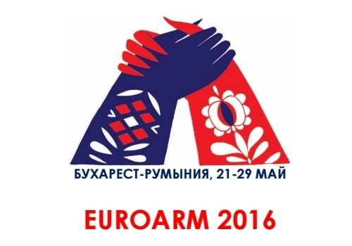 XXVI EUROPEAN ARMWRESTLING CHAMPIONSHIP 21 – 29 MAY 2016, BUCHAREST – ROMANIA OFFICIAL RESULTS